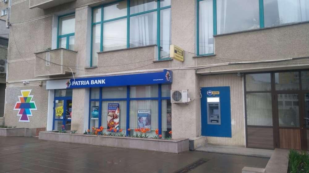 Împrumut la patria bank