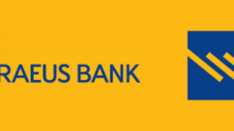 Credit de nevoie personale bcr formular online