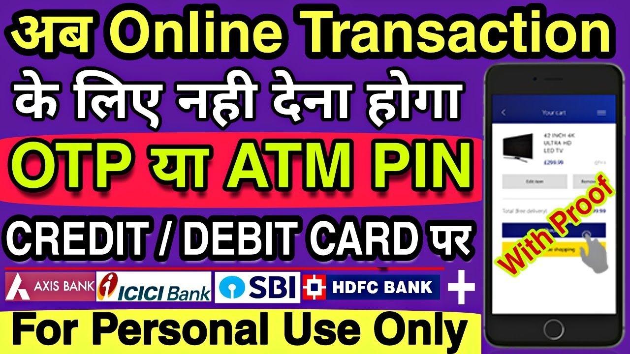 Credit otp online simjlare