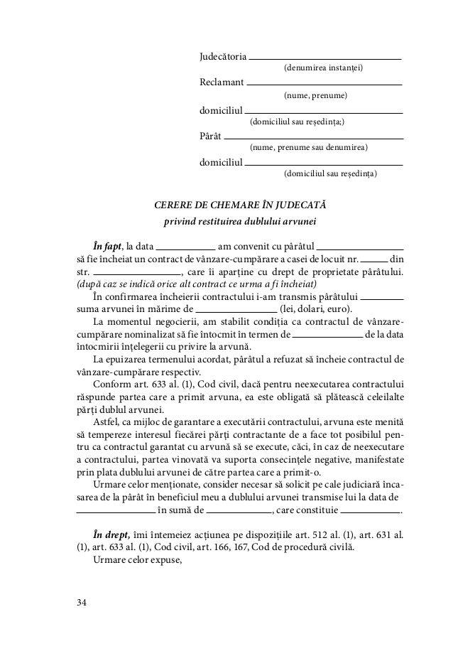 Contract de împrumut cu data certa