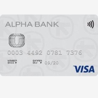 Plata prin credit online cetelem emag