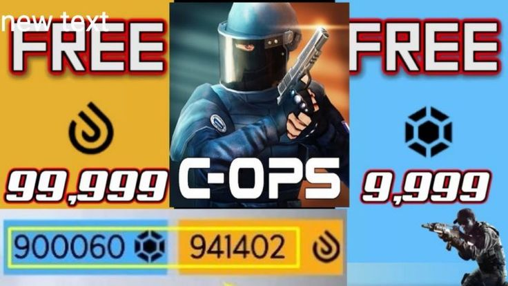 Critical ops free credits online tool